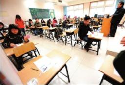 考生注意!2019国考公布笔试成绩 合格分数线划定