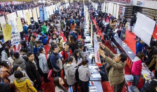 """中国就业市场""""稳""""字当头 新兴技能岗位大幅增加"""