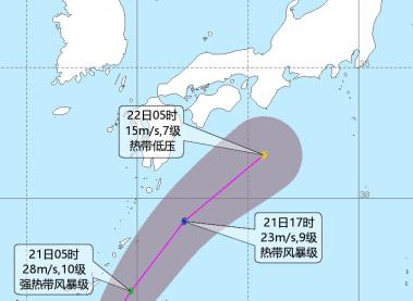 """""""浣熊""""加强为强台风级 对中国海域无影响"""
