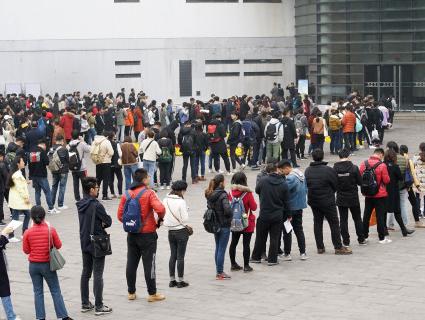 国考报名进入最后时段 近80万人已通过资格审查