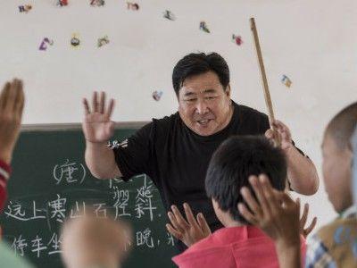 30万年薪聘名校硕博当中小学老师,值不值?