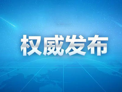 国务院港澳办:对香港暴徒当街淋烧普通市民的罪恶行径予以强烈谴责