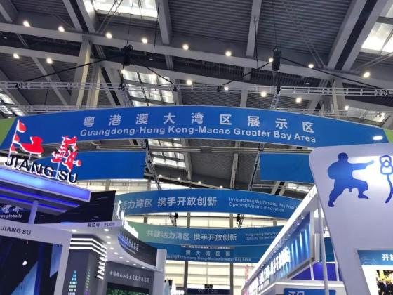"""湾区风采 创新前沿 !""""中国科技第一展""""盛大开幕!"""