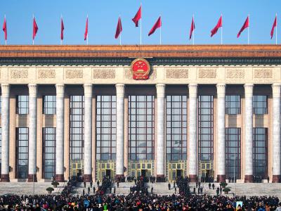 新中国峥嵘岁月丨中国共产党十七大:高举旗帜继续奋斗
