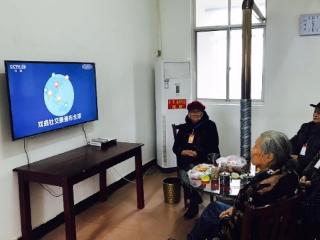 """IPTV回看不侵权!""""定性广播!而不是信息网络传播!"""""""