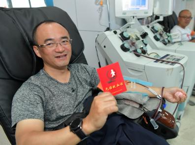 无偿献血跟征信挂钩引争议 征信系统的边界在哪?