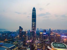 """深圳打造区块链""""创新高地"""""""