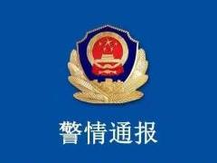 安徽六安发生一起交通事故致3死4伤