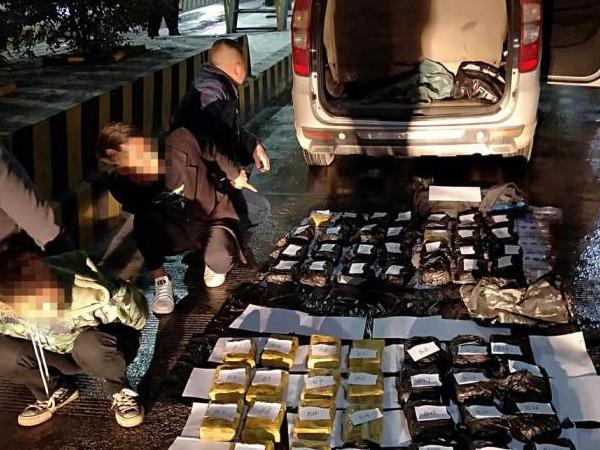 贵州毕节七星关警方破获一起跨境特大运输毒品案