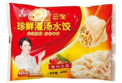 """""""三全灌汤水饺""""涉猪瘟遭多家平台下架 厂家致歉"""