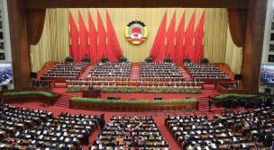 中國人民政治協商會議