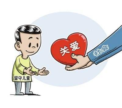 广东2.5万名基层儿童主任实现全省覆盖