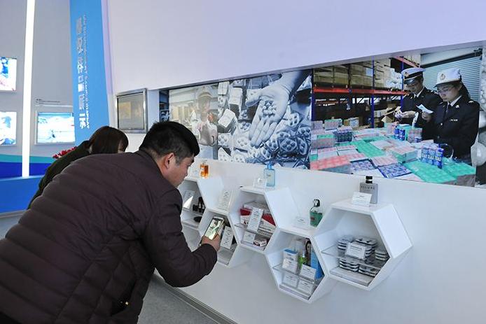 王勇:更严格加强知识产权保护 营造一流创新和营商环境
