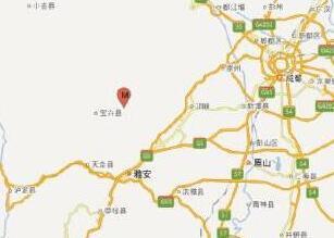 四川雅安市蘆山縣發生4.5級地震 震源深度14千米