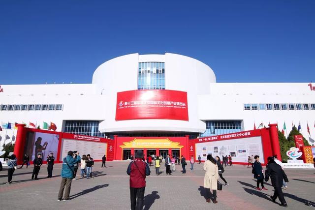 700余家企业将参展第十四届北京文博会