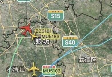 南航一A380客机北京降落时遇冰雹 风挡现裂痕