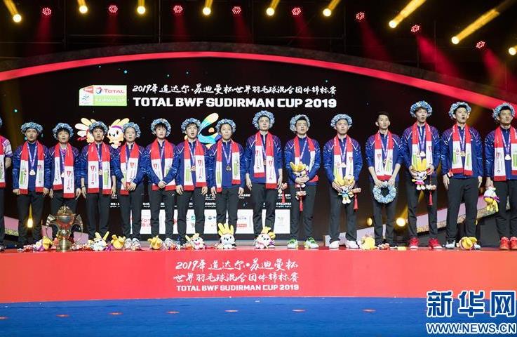 3比0横扫日本队 中国队第11次捧起苏迪曼杯
