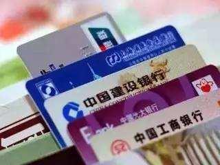 银行卡上千元、微信账号几百元、单位银行账户近万元……被买卖的账户去哪儿了?