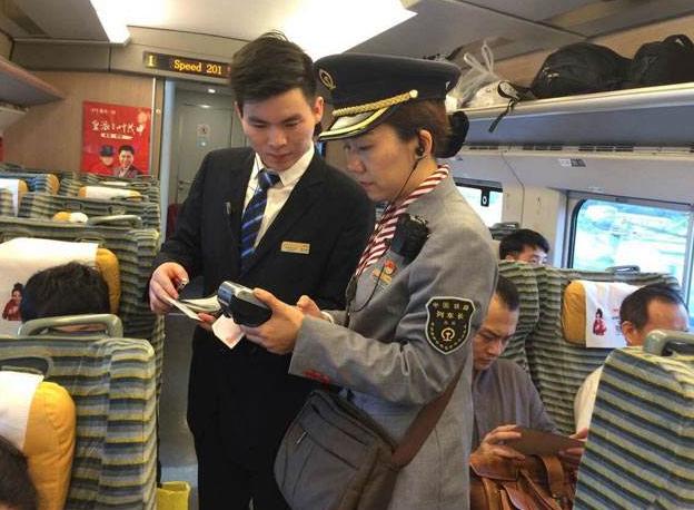 """铁总回应""""买短乘长"""":旅客强行越站乘车将加收票款"""