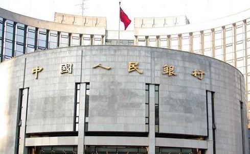 中国人民银行将于6月26日在香港发行人民币央行票据