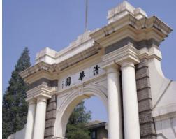 最新QS世界大学排名:清华北大创历史,数所大陆名校表现突出