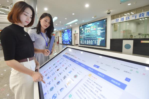 银行将上网可查中国企业信息 四部委联网防控账户风险