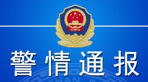 """马鞍山警方回应""""女子哭诉长期遭骚扰"""":系编造"""