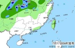 """西南等地有较强降雨 台风""""丹娜丝""""影响东南沿海"""