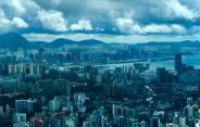 香港人结婚法定年龄最低16岁 风俗与内地差异大