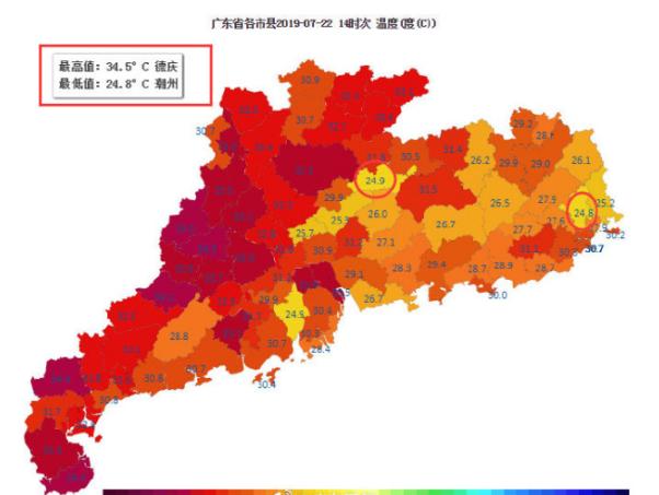 未来几天广东天气配方:高温+雷雨