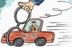 老板未拔车钥匙,员工偷开醉驾致车祸,到底应该谁来赔偿?