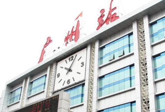 广州火车站普铁将搬至白云站 规划引7条地铁线路