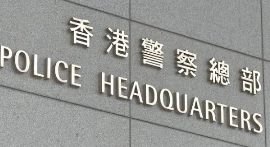 香港警方拘捕49名暴力示威者 45人将被控罪