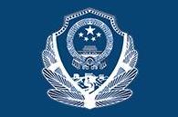 警方提示:开学季谨防人工智能诈骗新手段