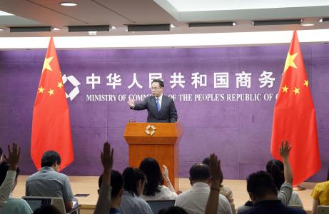 中方回应美称将提高对华约5500亿美元输美商品加征关税税率