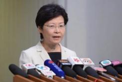 香港特区行政长官林郑月娥:一连串极端暴力事件将香港推向危险境地