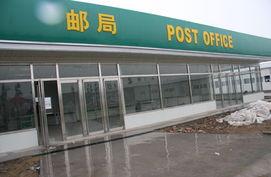 """国家邮政局:""""取消邮政编码""""与事实不符"""