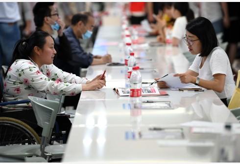 中国残疾人福利基金会获捐100万元助力残疾人就业