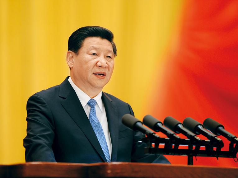 习近平:在庆祝全国人民代表大会成立六十周年大会上的讲话