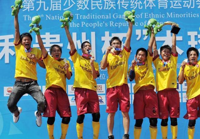 """汇聚民族团结进步磅礴力量——新中国""""最年长""""运动会的文化融合密码"""