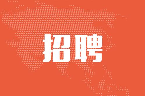 招聘CUTV市场部华南区区域经理