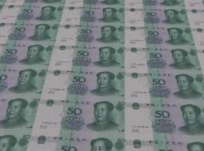 """银行""""内鬼"""" 盗取30万元后失踪 潜逃21年被抓归案"""