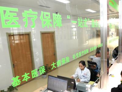 国家医保局:暂不具备将健康体检纳入医保条件