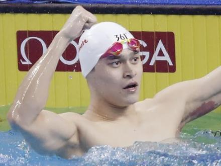 游泳——FINA冠军系列赛(北京站):孙杨夺得男子200米自由泳冠军