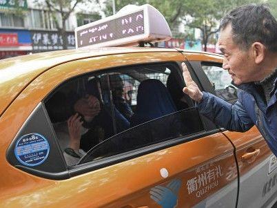 武汉网约出租车将停运,巡游出租车实行单双号限行