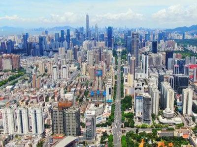 解局 | 中央支持深圳實施綜合改革試點到底意味著什么?
