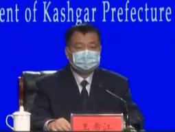 新疆喀什:基本排除疏附县疫情蔓延扩散的可能性