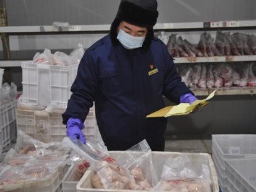 辽宁大连进口冷链食品外包装上被检测出新冠病毒核酸阳性