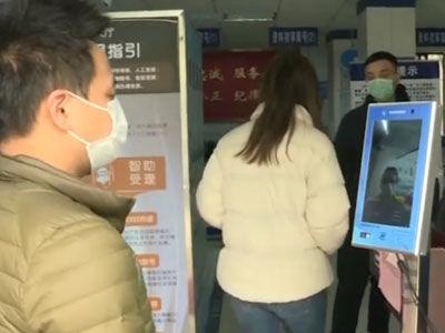 深圳公安:智能红外线体温检测仪正式投入使用