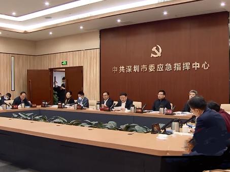 重磅视频:这里是深圳!